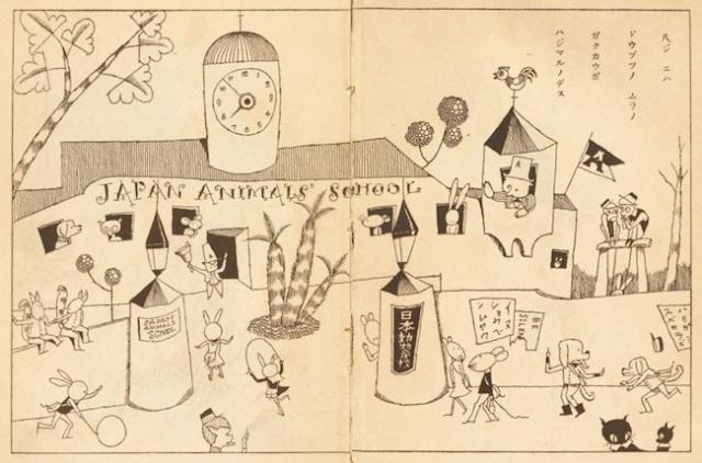 05-takeo-takei-village-of-animals-1927_900