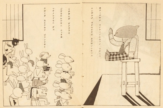 07-takeo-takei-village-of-animals-1927_900