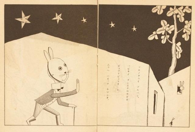 13-takeo-takei-village-of-animals-1927_900
