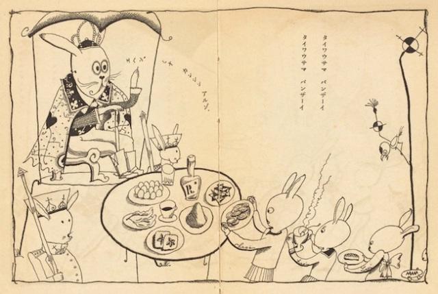 14-takeo-takei-village-of-animals-1927_900