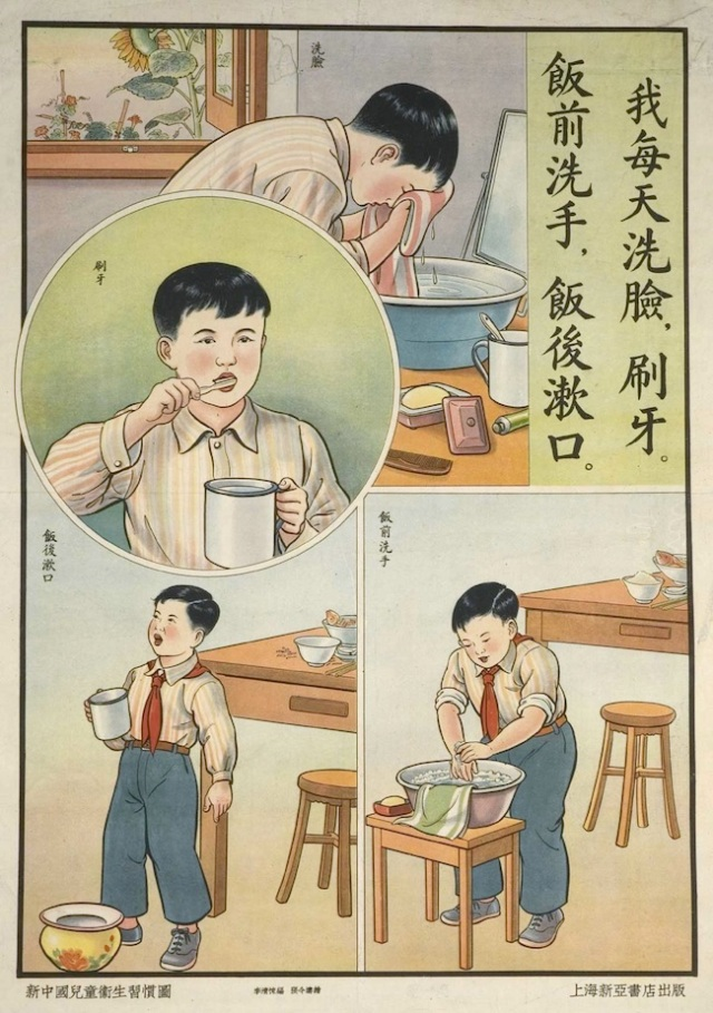 chinese health poster 4