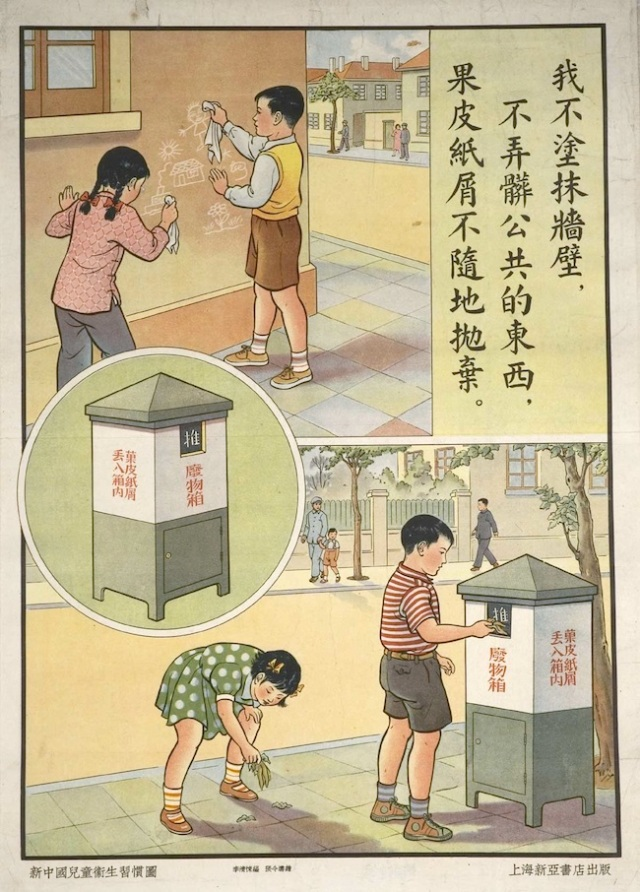 chinese health poster 9